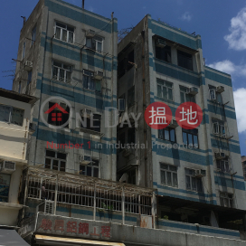 Shun Hing Building,Yuen Long, New Territories