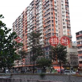 San Po Kong Mansion,San Po Kong,