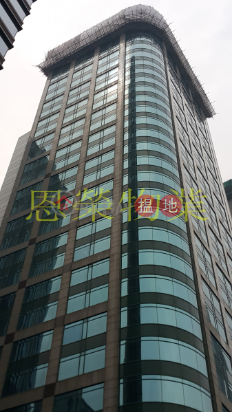 The Sun\'s Group Centre | Low Office / Commercial Property, Rental Listings HK$ 75,000/ month