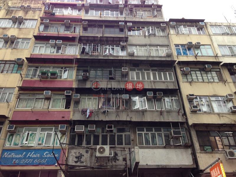 上海街132-134號 (132-134 Shanghai Street) 佐敦|搵地(OneDay)(2)