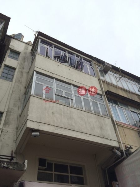 San Kung Street 7 (San Kung Street 7) Sheung Shui|搵地(OneDay)(2)