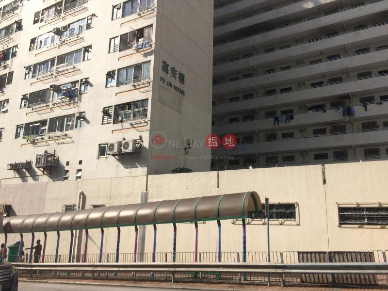 大窩口邨富安樓 (Fu On House, Tai Wo Hau Estate) 葵涌|搵地(OneDay)(2)
