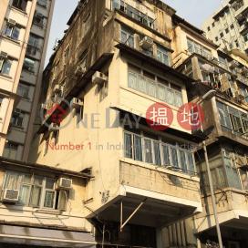 312 Tung Chau Street,Sham Shui Po, Kowloon