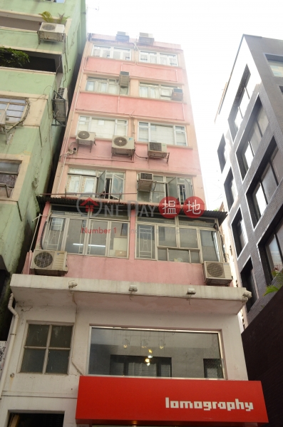 2 Po Yan Street (2 Po Yan Street) Soho 搵地(OneDay)(1)