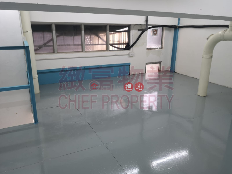 Laurels Industrial Centre Unknown | Industrial | Rental Listings, HK$ 22,000/ month