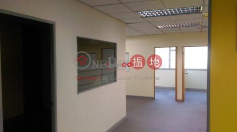 華耀工業中心|沙田華耀工業中心(Wah Yiu Industrial Centre)出租樓盤 (charl-04184)_0