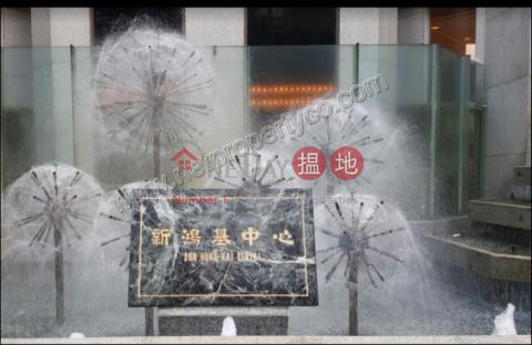 Prime Space for Lease - Wan Chai|Wan Chai DistrictSun Hung Kai Centre(Sun Hung Kai Centre)Rental Listings (A057208)_0