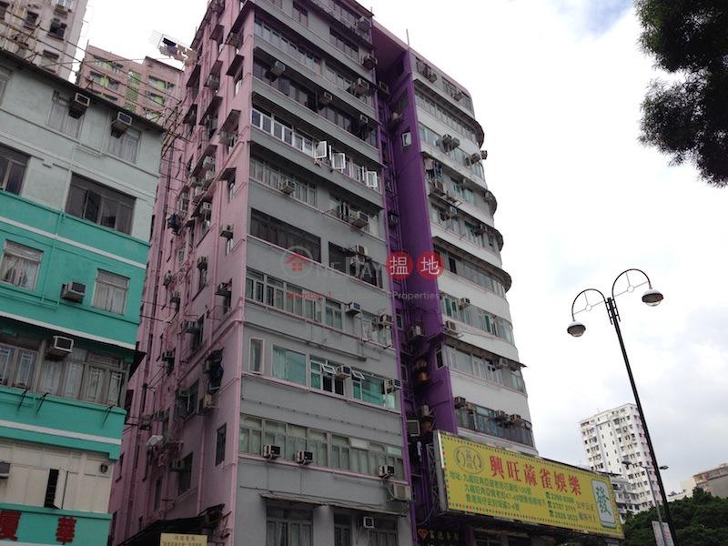 Lee Fung Building (Lee Fung Building) Mong Kok|搵地(OneDay)(2)