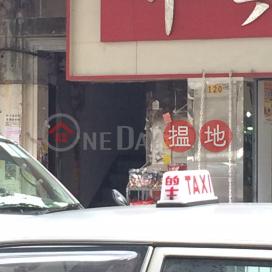 120 NGA TSIN WAI ROAD,Kowloon City, Kowloon