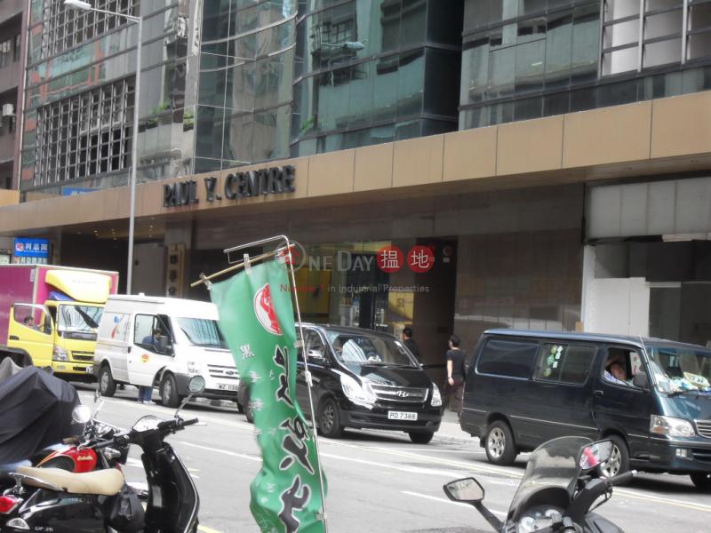 保華企業中心51鴻圖道 | 觀塘區-香港|出租|HK$ 23,621/ 月