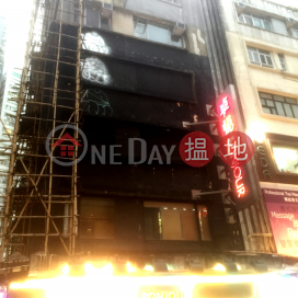 4 Cannon Street,Causeway Bay, Hong Kong Island