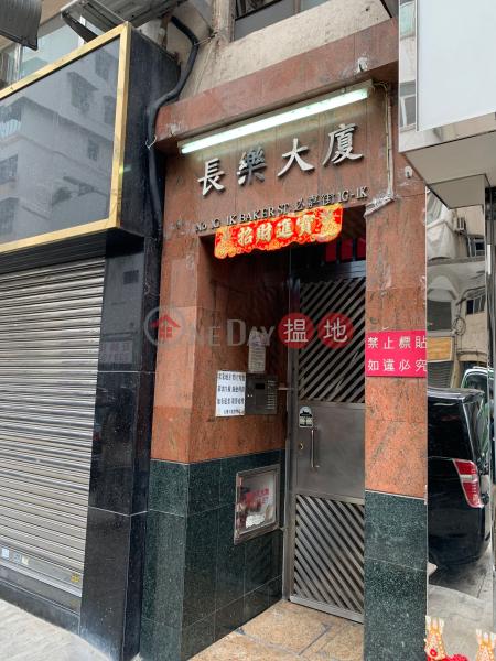 Cheong Lok Mansion (Cheong Lok Mansion) Hung Hom|搵地(OneDay)(3)