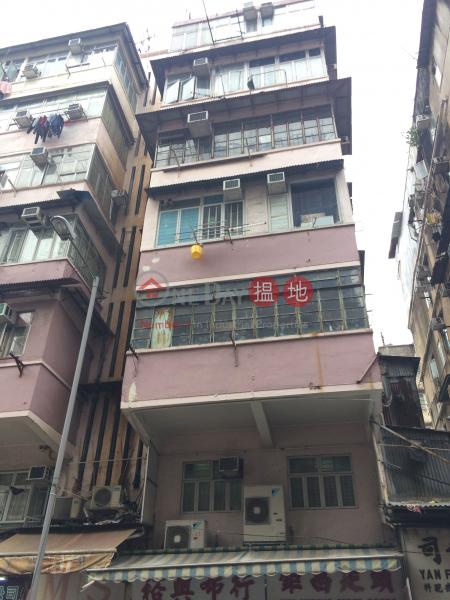 164 Yu Chau Street (164 Yu Chau Street) Sham Shui Po 搵地(OneDay)(1)