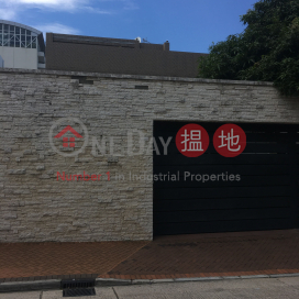 5 YORK ROAD,Kowloon Tong, Kowloon