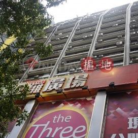 Causeway Bay Commercial Building|銅鑼灣商業大廈