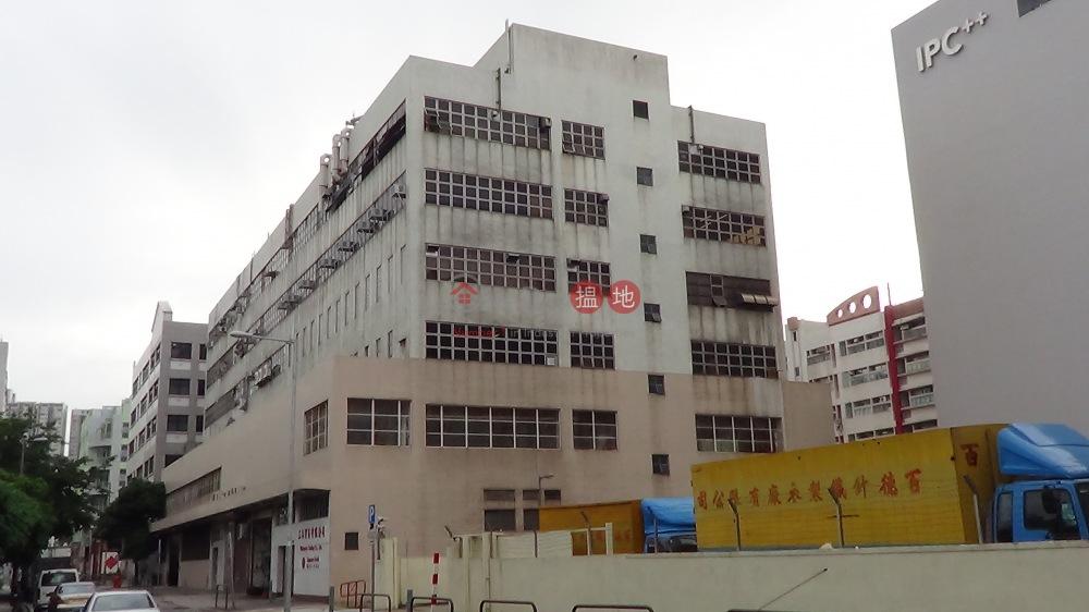 Fanling Industrial Centre (Fanling Industrial Centre) Fanling 搵地(OneDay)(4)