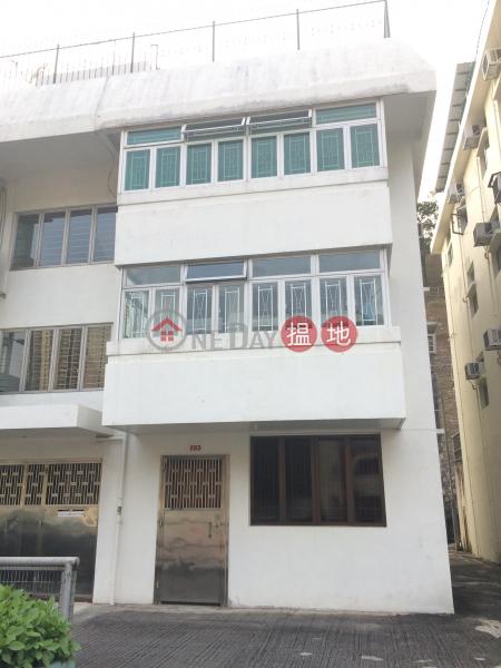 283 Wo Yi Hop Road (283 Wo Yi Hop Road) Tai Wo Hau|搵地(OneDay)(1)