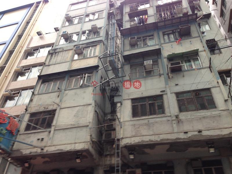 Mee Cheong Building (Mee Cheong Building) Mong Kok 搵地(OneDay)(2)