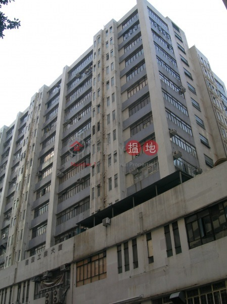 建發工業中心 (Kin Fat Industrial Centre) 屯門|搵地(OneDay)(2)