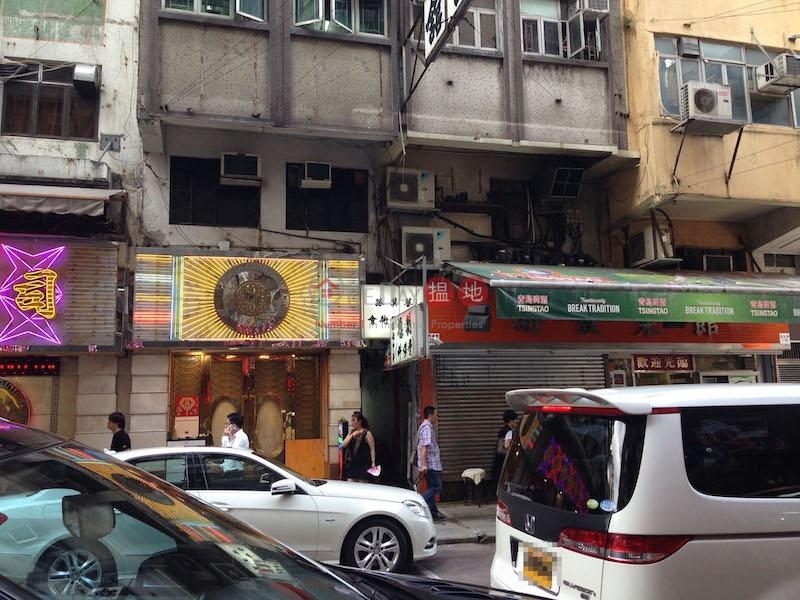 吳松街74-76號 (74-76 Woosung Street) 佐敦|搵地(OneDay)(2)