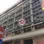 業豐大廈 (Yip Fung Building) 中區德己立街2-18號|- 搵地(OneDay)(3)