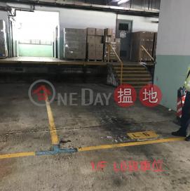 Truck day|Tsuen WanKong Nam Industrial Building(Kong Nam Industrial Building)Rental Listings (BW386-7317627413)_0
