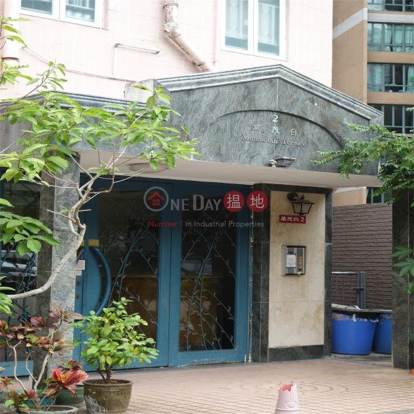 2 Monmouth Terrace (2 Monmouth Terrace) Wan Chai|搵地(OneDay)(1)