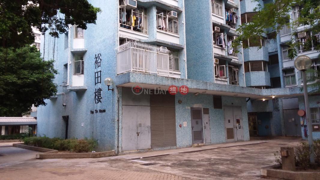 Yue Tin House, Pak Tin Estate (Yue Tin House, Pak Tin Estate) Shek Kip Mei|搵地(OneDay)(3)