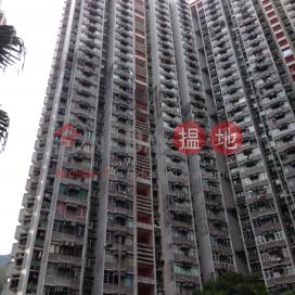 Toa Yuen House (Block 15) Chuk Yuen North Estate,Wong Tai Sin, Kowloon