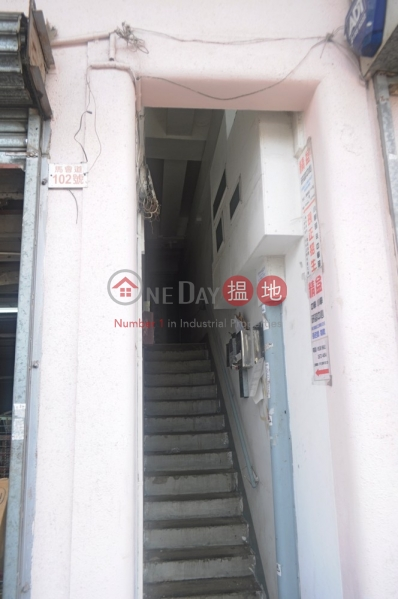 Jockey Club Road 102 (Jockey Club Road 102) Sheung Shui|搵地(OneDay)(1)