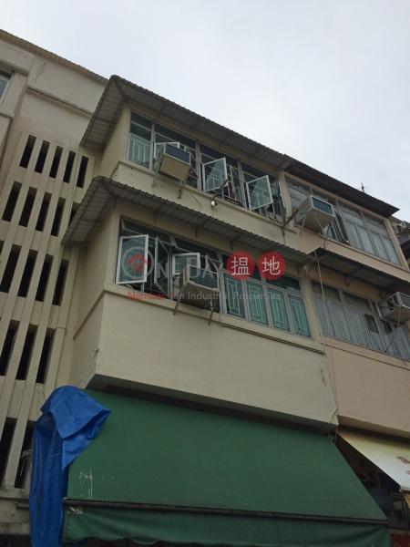 新功街18號 (San Kung Street 18) 上水 搵地(OneDay)(1)