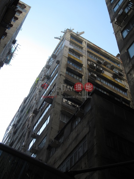 Wing Hing Industrial Building (Wing Hing Industrial Building) Kwun Tong|搵地(OneDay)(5)