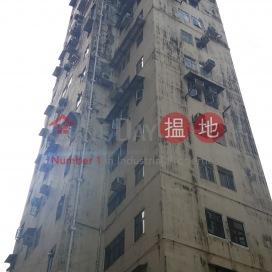 King Sing House,Wan Chai, Hong Kong Island