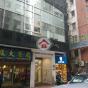 卓能中心 (Cheuk Nang Centre) 油尖旺山林道9-11A號 - 搵地(OneDay)(2)