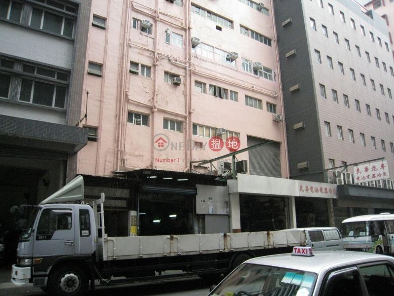 安昌工廠大廈 (On Cheong Factory Building) 觀塘|搵地(OneDay)(4)