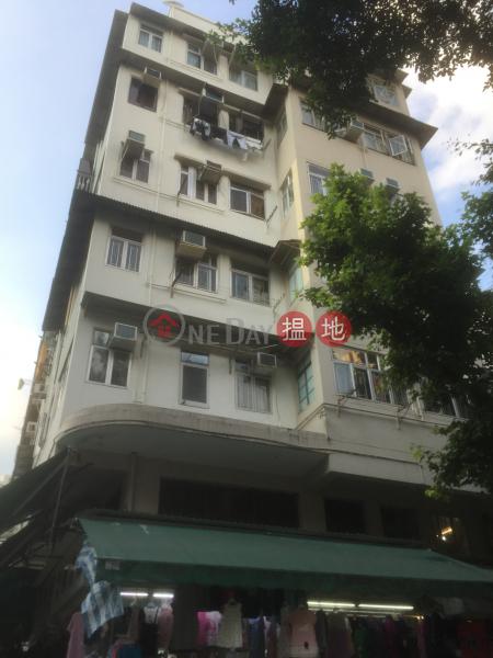 46 Sheung Fung Street (46 Sheung Fung Street) Tsz Wan Shan 搵地(OneDay)(2)