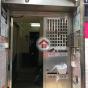 9 Lan Fong Road (9 Lan Fong Road) Wan Chai DistrictLan Fong Road9號|- 搵地(OneDay)(2)
