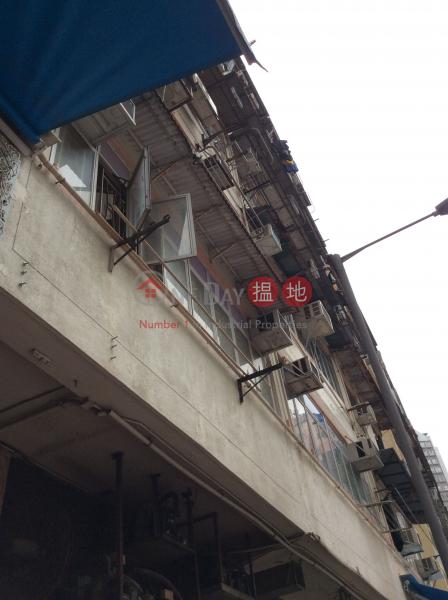 31 Hong Keung Street (31 Hong Keung Street) San Po Kong|搵地(OneDay)(3)