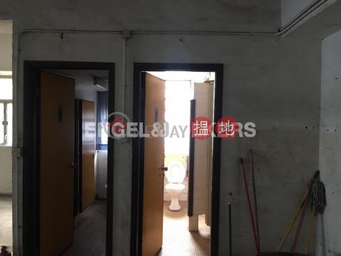 田灣開放式筍盤出租 住宅單位 南區新英工業中心(Sun Ying Industrial Centre)出租樓盤 (EVHK60200)_0