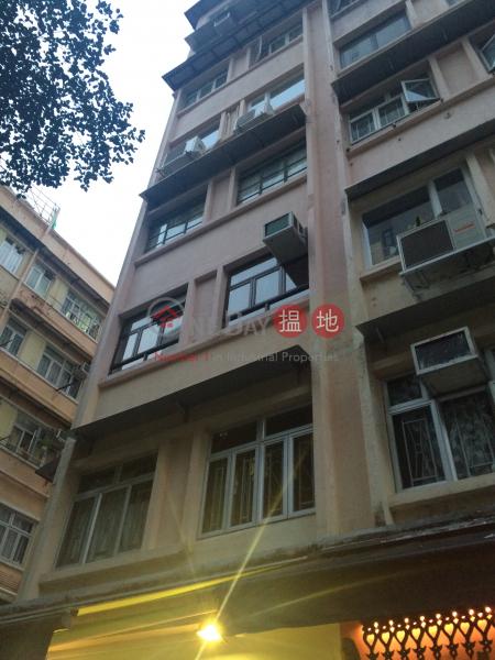 31-36 Sau Wa Fong (31-36 Sau Wa Fong) Wan Chai 搵地(OneDay)(5)