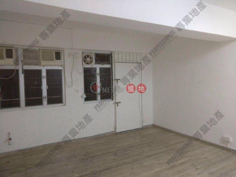 鴻基大廈|中區鴻基大廈(Hung Kei Mansion)出售樓盤 (01B0095690)