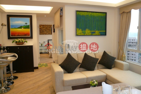 1 Bed Flat for Sale in Mid Levels West|Western DistrictWoodland Court(Woodland Court)Sales Listings (EVHK45504)_0