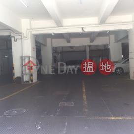 蜆殼工業大廈,柴灣, 香港島