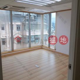 灣仔道83號 灣仔道83號|灣仔區灣仔道83號(83 Wan Chai Road)出售樓盤 (01B0068608)_0