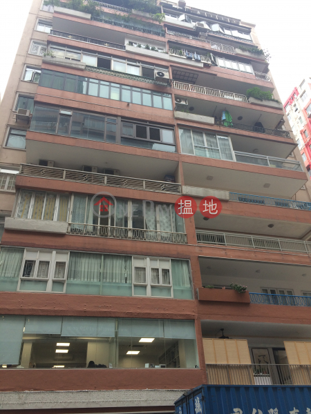 銅鑼灣大廈 (Causeway Bay Mansion) 銅鑼灣|搵地(OneDay)(1)