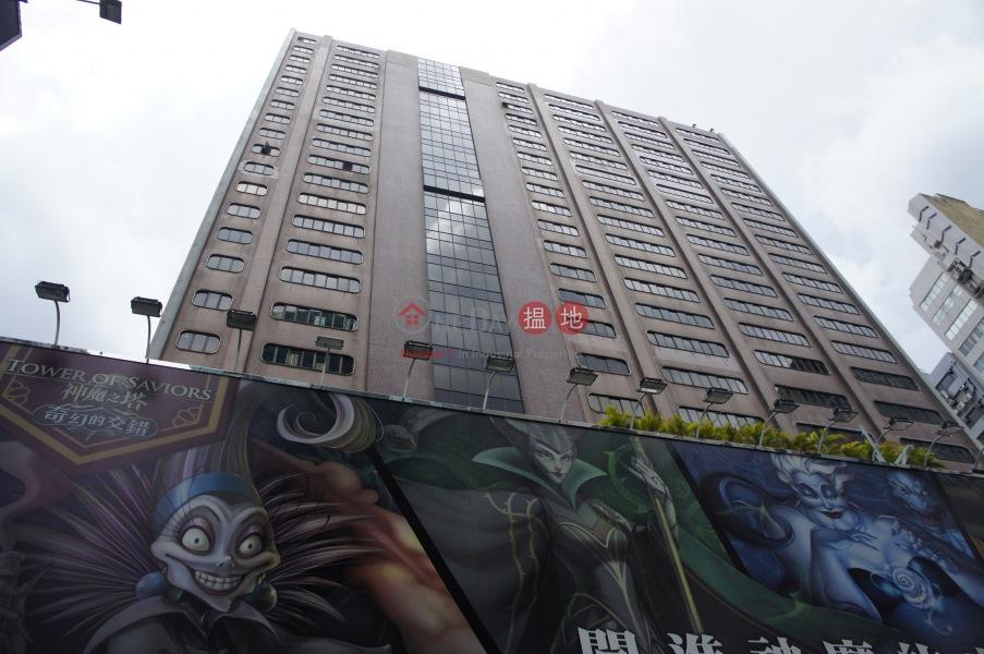 Hang Lung Mansion (Hang Lung Mansion) Mong Kok|搵地(OneDay)(1)
