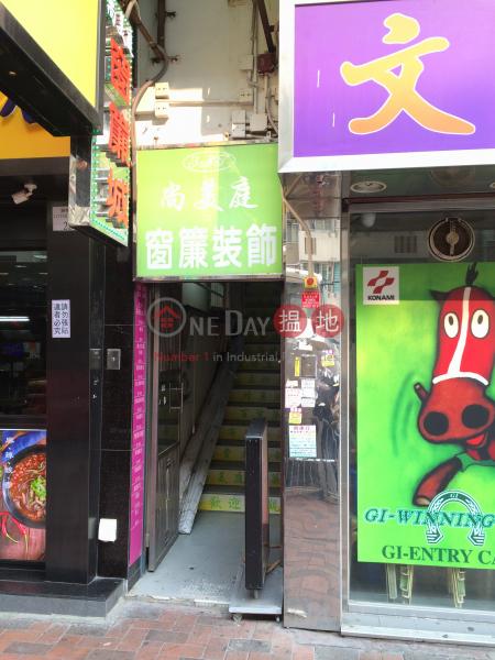 Tsuen On Building (Tsuen On Building) Tsuen Wan East|搵地(OneDay)(2)