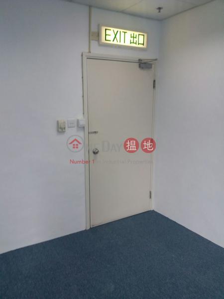 TAMSON PLAZA 161 Wai Yip Street | Kwun Tong District Hong Kong Rental, HK$ 11,970/ month