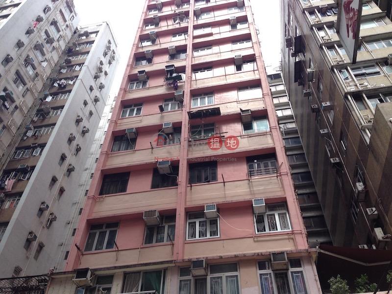 Po Wah Building (Po Wah Building) Jordan|搵地(OneDay)(1)