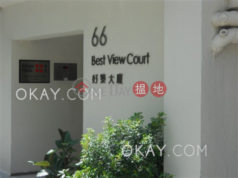Gorgeous 3 bedroom with balcony | For Sale|Best View Court(Best View Court)Sales Listings (OKAY-S60605)_0